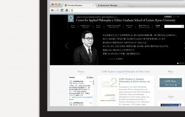 京都大学大学院文学研究科 応用哲学・倫理学教育研究センター(CAPE)様 ホームページ