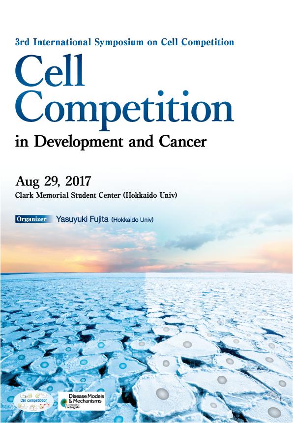 細胞競合:細胞社会を支える適者生存システム